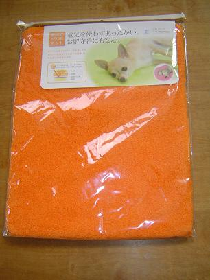 atkakataimono 001-1.JPG