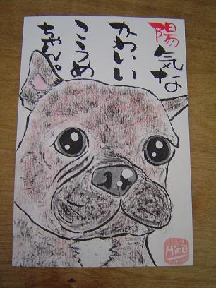 syougatu 001-1.JPG