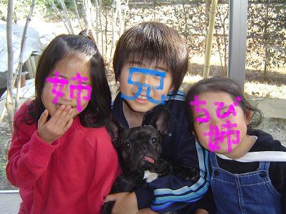 2006saigo.JPG
